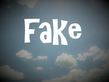 自分の付いた嘘がバレて不安?心理とスピリチュアル的見地の解決の提案