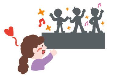 Kis-My-Ft2千賀健永の性格や運勢、彼女や相性が良い人を占いで割りだしてみた!!