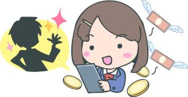 Hey! Say! JUMP伊野尾慧の性格や運勢、相性が良い人を占いで割りだしてみた!!