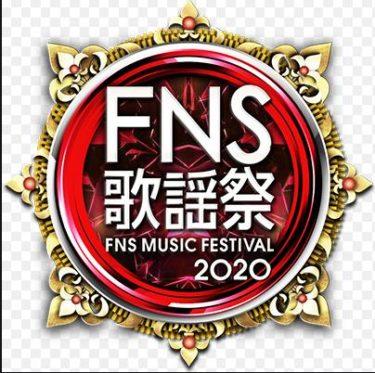 FNS歌謡祭関ジャニ「クリスマス・イブ」炎上クラスの歌唱力がヒドい?その動画と反応まとめ