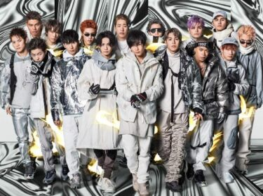 THE RAMPAGE from EXILE TRIBE 山本彰吾の性格や運勢、相性の良い人を占いで調べてみた