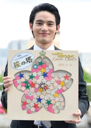 若手俳優岡田健史の運勢を占ったら事務所とのトラブルは必然だった件!!