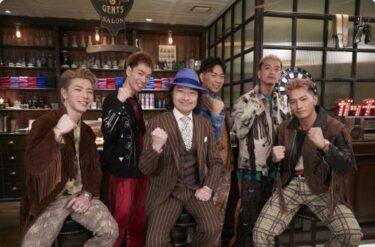 SWAY(劇団EXILE)を姓名判断で占い性格や運勢を調べてみた!!