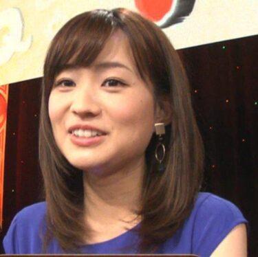 TBS篠原梨菜アナを占い、性格や運勢、相性の良い人などを割りだしてみた!!