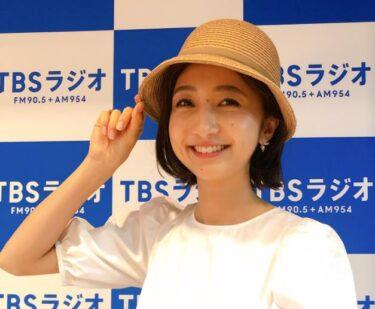 TBS近藤夏子アナを占い、性格や運勢、相性の良い人などを割りだしてみた!!
